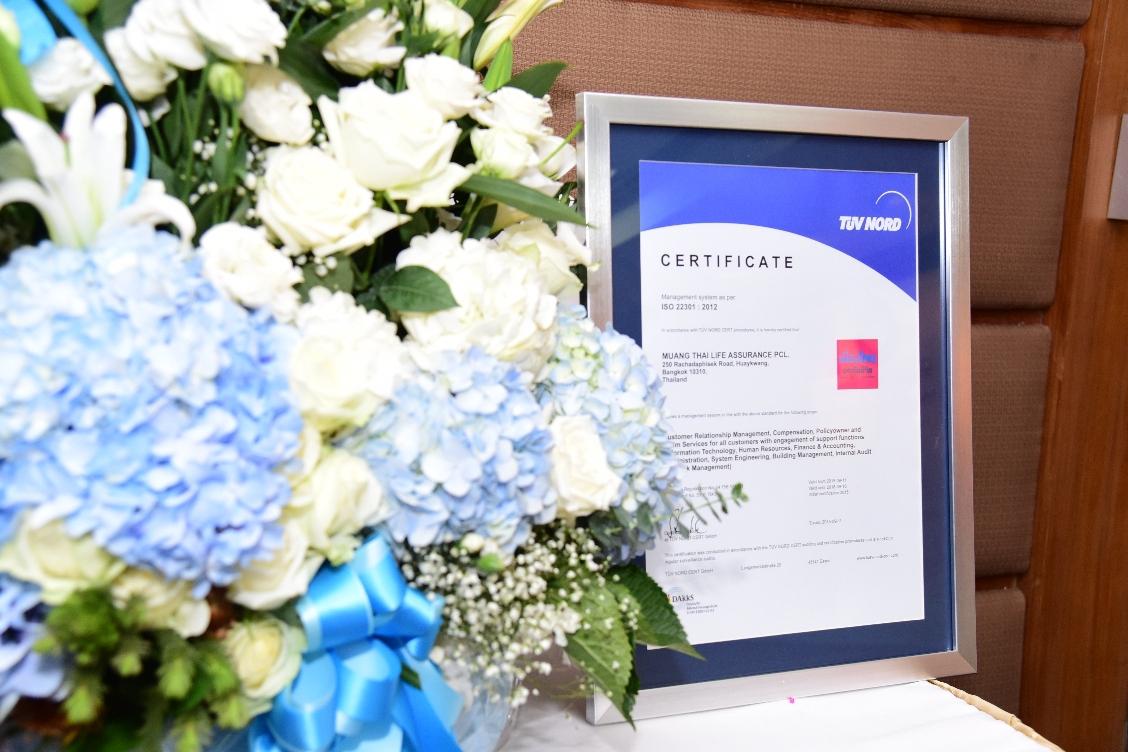 บริษัท เมืองไทยประกันชีวิต ได้รับการรับรองมาตรฐาน ISO 22301 (BCMS) เป็นรายแรกที่ใหญ่ที่สุดในประเทศไทย