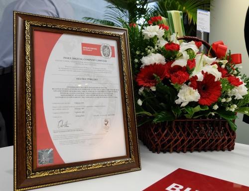 บริษัท อินทรี ดิจิตอล จำกัด ได้รับรับรองมาตรฐาน ISO/IEC 27001:2013