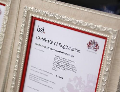 พิธีรับมอบใบรับรองมาตรฐาน ISO/IEC 27001:2013 ETDA