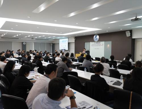 การบริหารจัดการความปลอดภัยข้อมูล (ISM) เพื่อรองรับการทำธุรกรรมทางอิเล็กทรอนิกส์ โดยสมาคมประกันชีวิตไทย