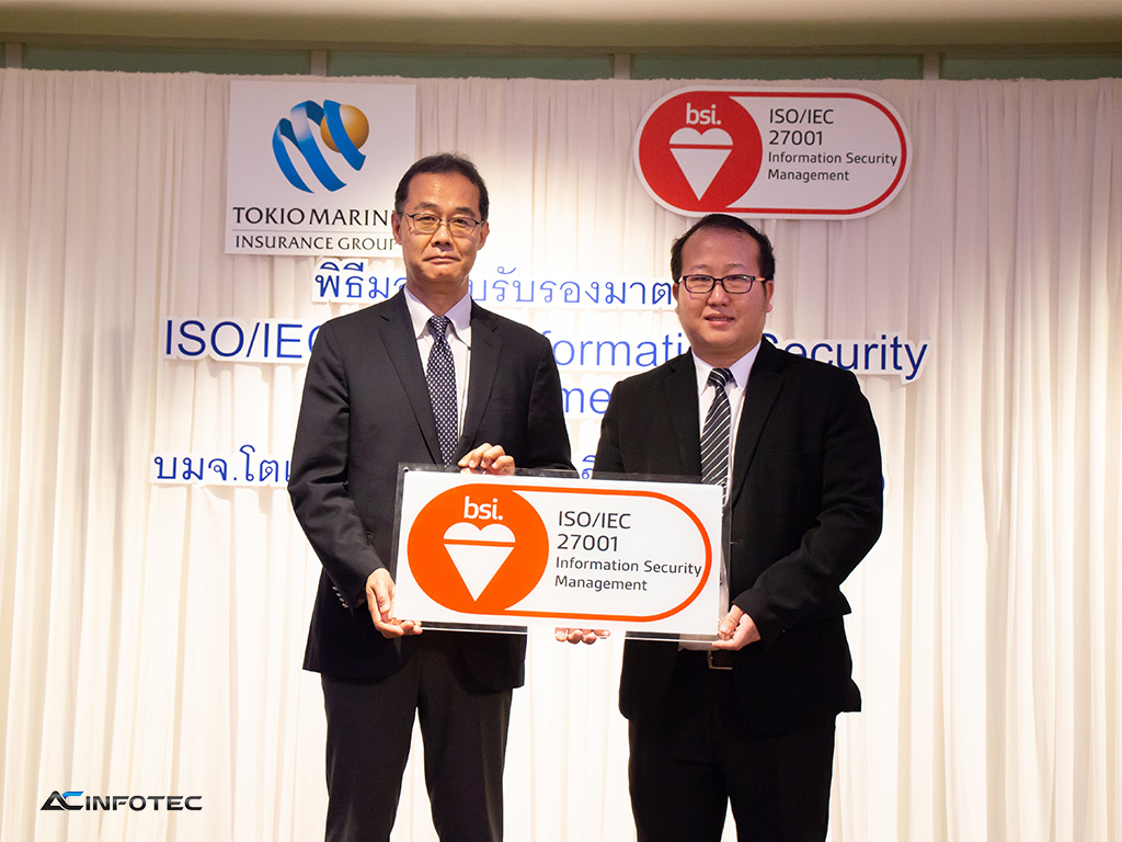 ACinfotec Co.,Ltd. - ISO27001 Congratulations