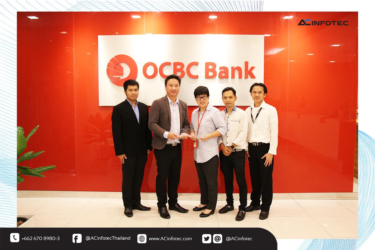 โอซีบีซี แบงก์ (OCBC Bank) ธนาคารจากสิงคโปร์ตอกย้ำความแข็งแกร่งทางไอทีมุ่งสู่การเป็นดิจิทัลแบงก์ด้วยใบรับรองมาตรฐาน ISO/IEC 27001:2013