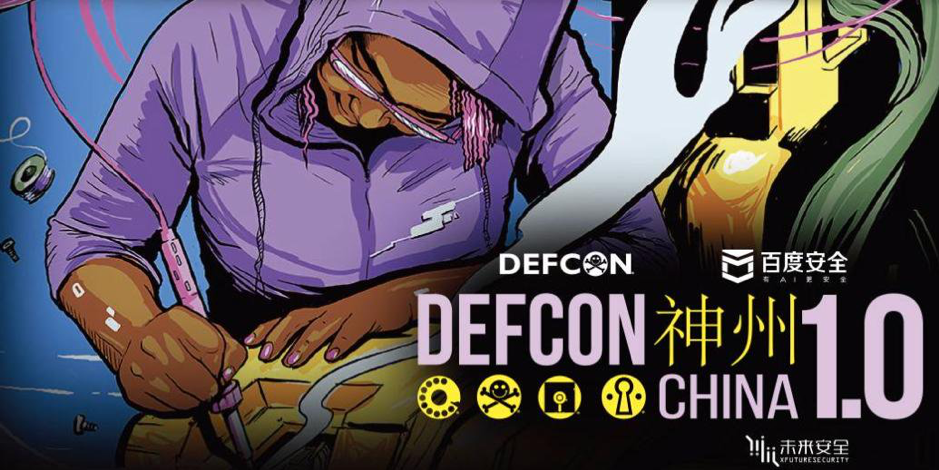 Review DEF CON China 1.0