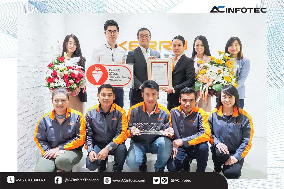 บริษัท เคอรี่ เอ็กซ์เพรส (ประเทศไทย) จำกัด – Kerry Express (Thailand) Limited รับใบรับรองมาตรฐาน ISO/IEC 27001:2013 สำหรับ Data Center ตอกย้ำการเป็นบริษัทจัดส่งพัสดุชั้นนำของประเทศไทย