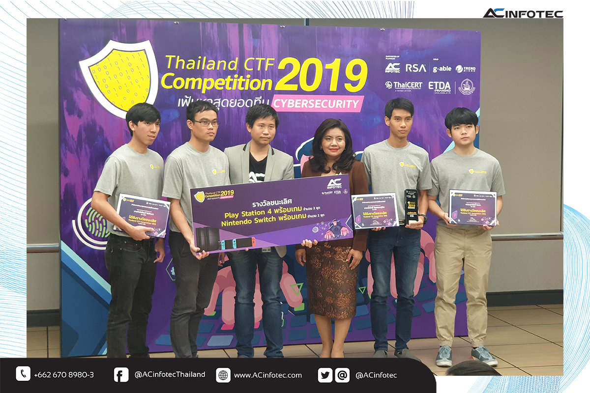 Thailand CTF Competition 2019